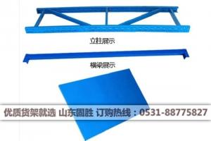 淄博货架钢材