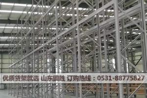 济南自动立体货架